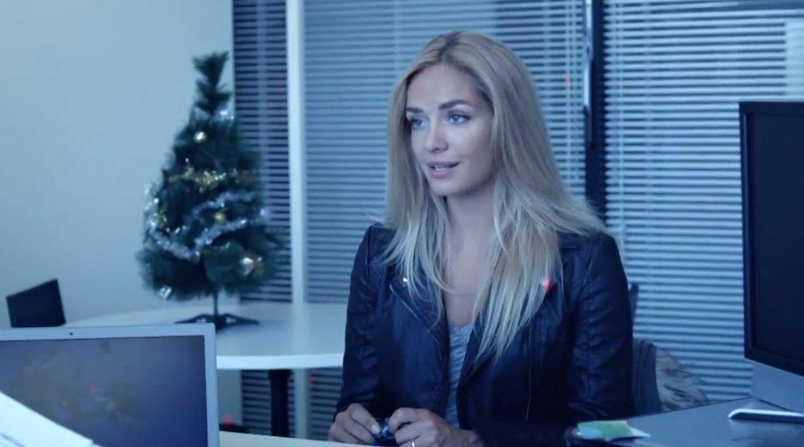 Film Správnej dres (2015) online ke shlédnutí.